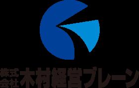 株式会社木村経営ブレーン