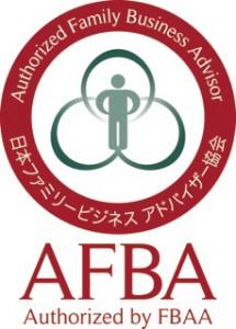 FBAAファミリービジネスアドバイザー資格認定証