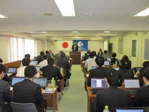 事業発展計画発表大会