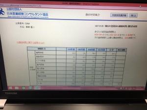 !cid_4136CECB-FD3B-4486-97C7-B183E7206289