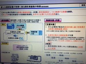!cid_81E0FA37-2DF2-46FD-897E-F104F11ED47B