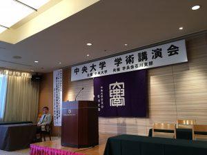 平成28年度中央大学学員会