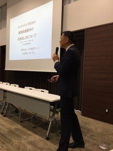 金沢弁護士会館での講師体験2017