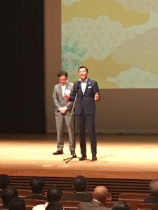 2018年 第45回TKC全国役員大会金沢開催