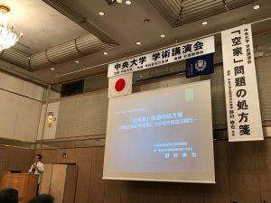 平成29年度中央大学学員会石川県支部総会の開催