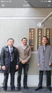 京都大学EMBA講座中間報告