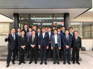 日本M&A協会次世代研究会ご一行来社 2018