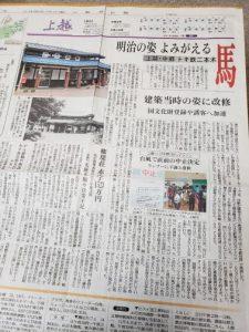 「私の故郷、二本木駅舎が登録有形文化財に」<431>