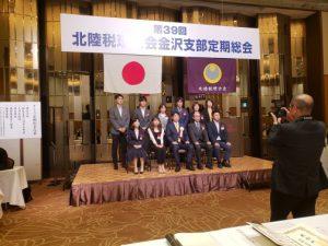 「北陸新幹線金沢開業5年目を迎えた北陸エリアの現状と将来」<438>