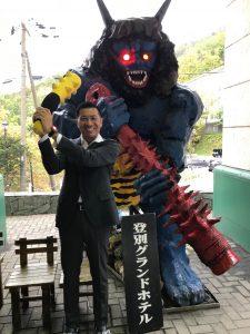 第46回日税連公開研究討論会 IN 札幌