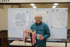 「第43回・石川税理士碁友会で四度目の優勝」<458>
