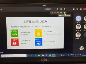 金沢SDGs ( IMAGINE KANAZAWA 2030)に参画 2021
